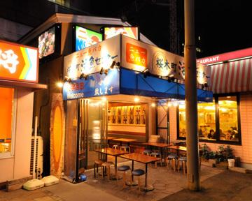 ニュー魚バカ 桜木町活魚センター(ニューウオバカサクラギチョウカツギョセンター) - みなとみらい - 神奈川県(和食全般,居酒屋)-gooグルメ&料理