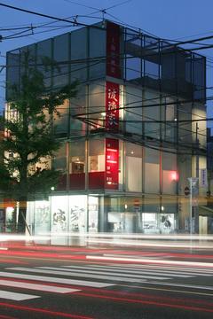 玻璃家(ボーリージャー) - 本郷 - 東京都(中華料理,広東料理・上海料理,北京料理・四川料理,居酒屋)-gooグルメ&料理