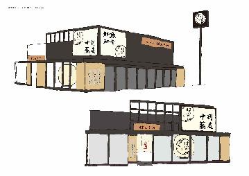 はれかの(ハレカノ) - 小山/佐野/足利 - 栃木県(寿司,そば・うどん,海鮮料理)-gooグルメ&料理