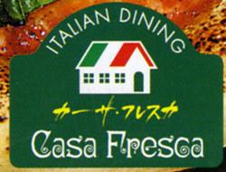 カーサフレスカ(カーサフレスカ) - 内房 - 千葉県(西洋各国料理,バー・バル,イタリア料理)-gooグルメ&料理
