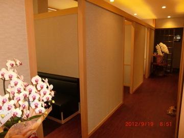 美加和(ミカワ) - 草加/三郷 - 埼玉県(和食全般,懐石料理・会席料理)-gooグルメ&料理