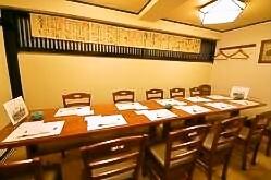 新越(シンエツ) - 日本橋 - 東京都(和食全般,海鮮料理,懐石料理・会席料理,郷土料理・家庭料理)-gooグルメ&料理
