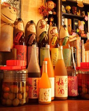 さるの蔵(サルノクラ) - 葛西臨海公園 - 東京都(和食全般,居酒屋)-gooグルメ&料理