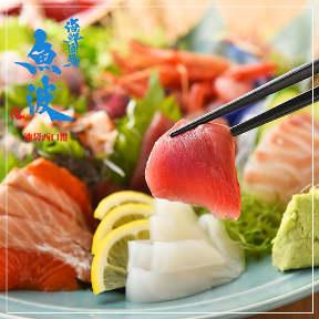 The Beach(ザビーチ) - 池袋 - 東京都(欧風料理,フランス料理,イタリア料理,スペイン・ポルトガル料理,パスタ・ピザ)-gooグルメ&料理