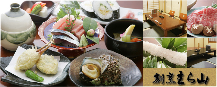 むら山(ムラヤマ) - 八王子 - 東京都(懐石料理・会席料理,ふぐ・すっぽん,和食全般,割烹・料亭・小料理,海鮮料理)-gooグルメ&料理