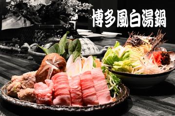 とりせい(トリセイ) - 土浦 - 茨城県(創作料理(和食),創作料理(洋食),その他(和食),居酒屋)-gooグルメ&料理