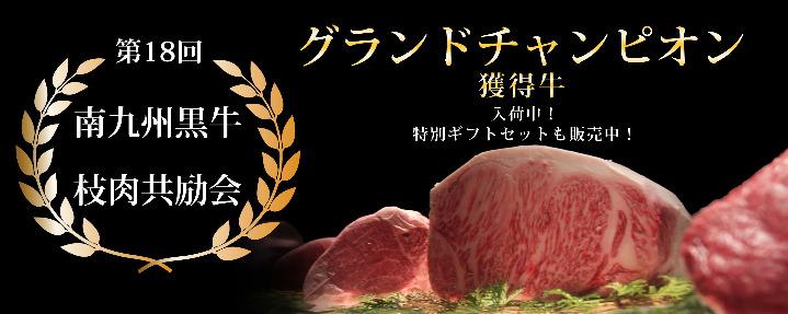 薩摩 牛の蔵 赤坂店(サツマウシノクラ アカサカテン) - 赤坂 - 東京都(焼肉)-gooグルメ&料理