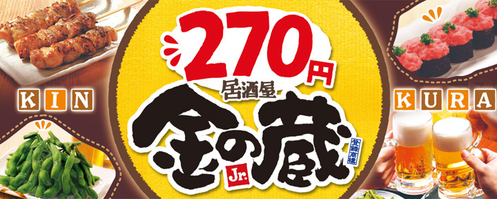 バリバリ鶏 新宿西口本店(バリバリドリ シンジュクニシグチホンテン) - 西新宿 - 東京都(欧風料理,居酒屋,パスタ・ピザ,イタリア料理,その他(お酒))-gooグルメ&料理