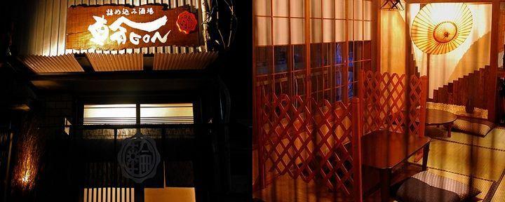 貝 shine(カイシャイン) - 上大岡/港南台 - 神奈川県(その他(お酒),バー・バル,欧風料理,パスタ・ピザ,和食全般)-gooグルメ&料理