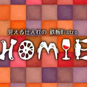 HOMIE(ホーミー) - 上大岡/港南台 - 神奈川県(ハンバーグ・ステーキ,欧風料理,バー・バル,その他(お酒),居酒屋)-gooグルメ&料理