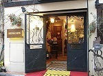 スペインイベリコバル 門仲(スペインイベリコバル モンナカ) - 深川 - 東京都(しゃぶしゃぶ,鉄板焼き,スペイン・ポルトガル料理)-gooグルメ&料理
