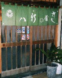 すし屋の新八(スシヤノシンパチ) - 日本橋 - 東京都(寿司,和食全般)-gooグルメ&料理