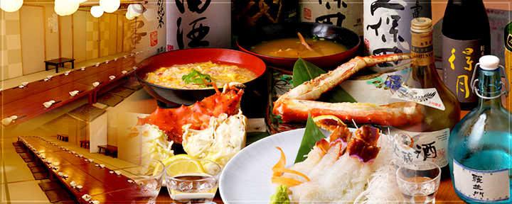 鬼無里村(キナサムラ) - 八王子 - 東京都(かに・えび,和食全般,ふぐ・すっぽん,鍋料理,居酒屋)-gooグルメ&料理
