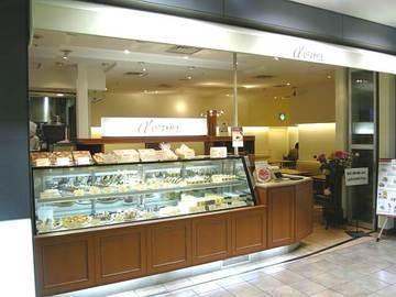 アルファカーメル(アルファカーメル) - 渋谷駅周辺 - 東京都(洋菓子・ケーキ,カフェ,喫茶店・軽食)-gooグルメ&料理