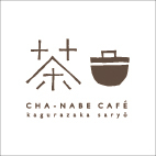 茶鍋カフェ(チャナベカフェ) - 渋谷駅周辺 - 東京都(カフェ,喫茶店・軽食)-gooグルメ&料理