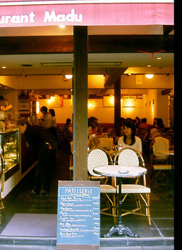 Cafe Madu 青山店