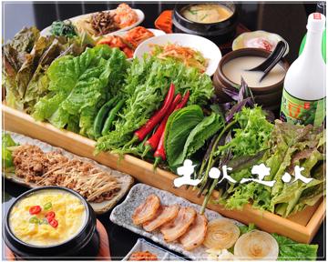 韓国料理 土火土火 東京・八重洲本店