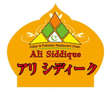 インド&パキスタン料理 アリ・シディーク 浅草店 image