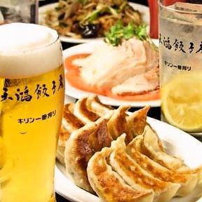 天鴻餃子房 赤坂店