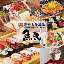 PRIVATE DINING魚民浅草奥山おまいりまち店