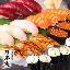 日本海浅草店
