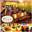 Cafe Diner KONA(コナ)