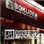 韓国家庭料理 ボクデン銀座店
