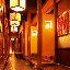 個室情緒居酒屋 魚地心 ‐uochishin‐広島店