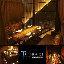 個室Dining TSU・BA・KI 椿金山店