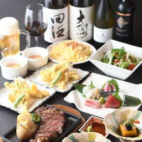 Japanese Dining 聖 image