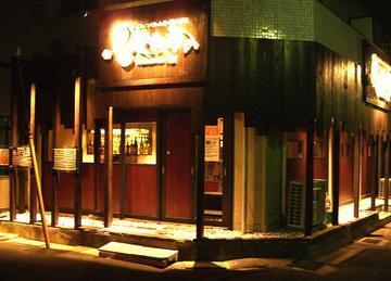 ふくたね 西船橋店 image