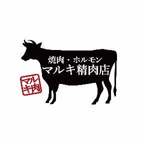 焼肉&サラダバー でん 水戸店