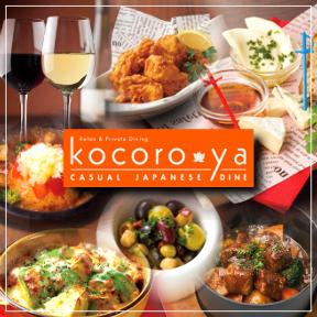 kocoro-ya 下北沢南口駅前店 image