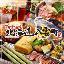北海道八雲町浜松町店