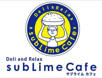 subLime cafe �T�u���C���J�t�F �������R�X