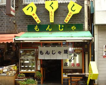 土井善晴さんと行く「美味しい麺」特集!