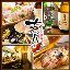 魚と日本酒と串 ちろり難波