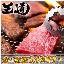 テーブルオーダーバイキング焼肉ホルモン 王道 花園店