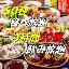 沖縄健康長寿料理海人(うみんちゅ)ひばりケ丘店