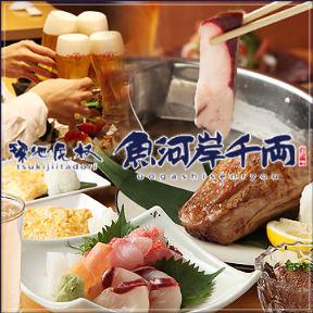 三つの味が楽しめる「元祖海鮮ひつまぶし」 AKB48とHKT48が食レポ対決