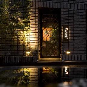 隠れ家個室×焼き鳥 もつ衛門 西麻布店