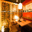 完全個室と京料理 はんなり邸八重洲本店