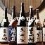 石狩川 ‐純米専科‐酒邸はなれ