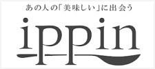 ippin(イッピン) - あの人の「美味しい」に出会う