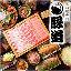 豚料理専門 豚道桜橋本店