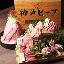 神戸牛焼肉・にくなべ屋 神戸びいどろ浜松町店