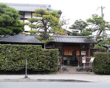 権太呂 岡崎店 image