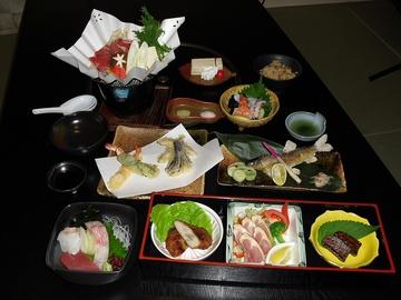 Satsumafuji image