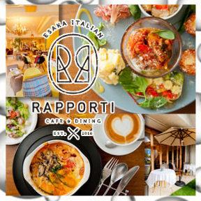 RAPPORTI (旧:WIRED 江坂店)