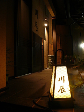 川辰(カワタツ) - 東寺/吉祥院周辺 - 京都府(鍋料理,海鮮料理,天ぷら・揚げ物)-gooグルメ&料理